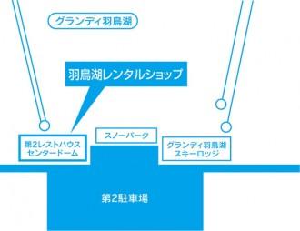 map_t_hatoriko_