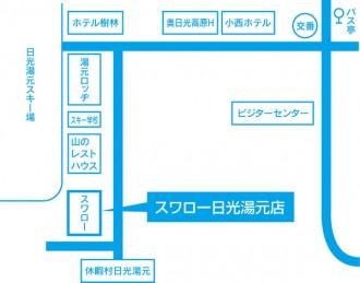 map_y_nikkou